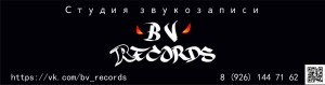 https://vk.com/bv_records