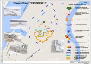 Карта проезда к месту соревнований Морозко - 2016